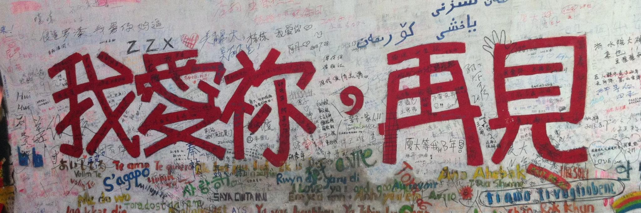 厦门+鼓浪屿+武夷山旅游滚球bet365yazhou_足球滚球365_365滚球手机客户